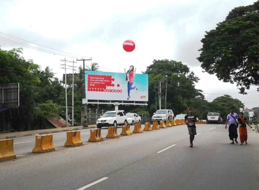 Billboard in Yangon