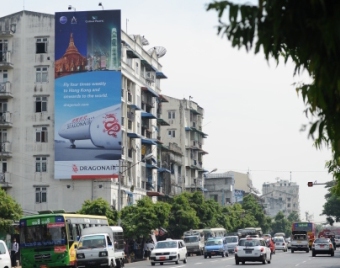 outdoor advertising Myanmar