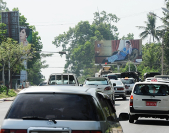 outdoor advertising Yangon
