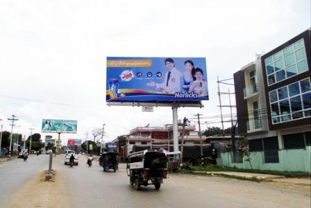 Billboard Yangon airport